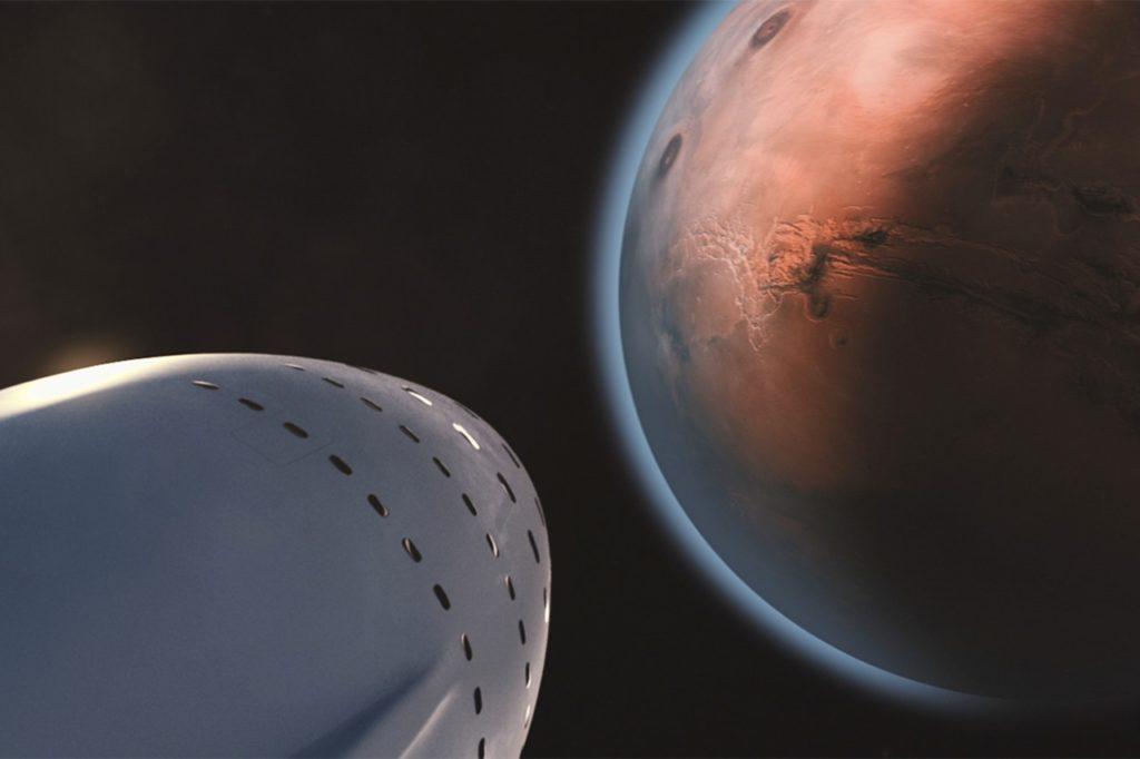 Mars potential